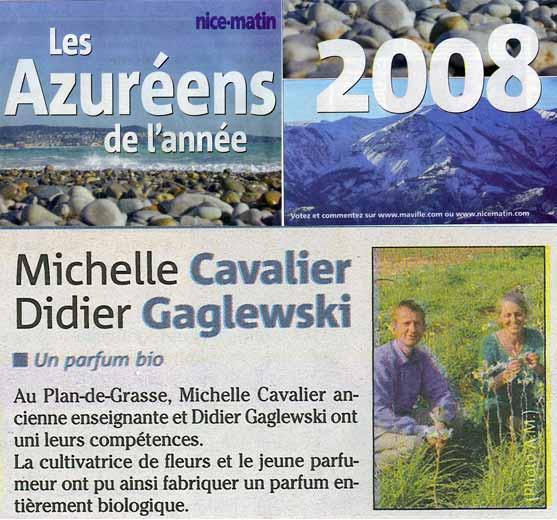 Azureens2008
