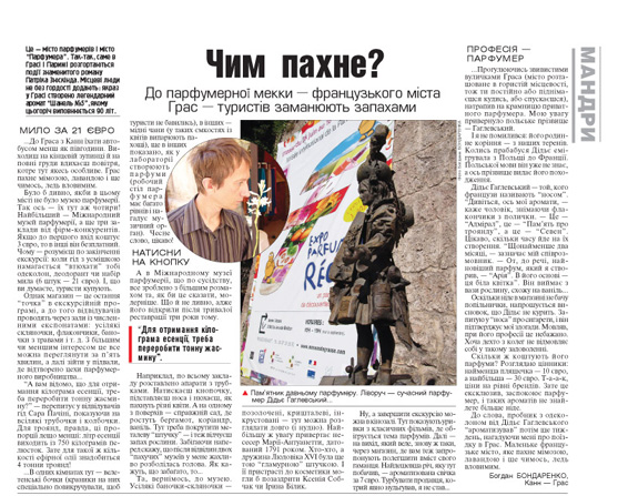 Ukrainien09-11